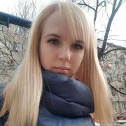 Медицинские адвокаты в Хабаровске, Алевтина, 36 лет