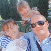 Массаж ягодиц в Астрахани, Валентина, 29 лет