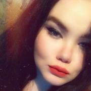Визажисты в Тюмени, Екатерина, 20 лет