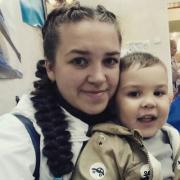 Генеральная уборка в Ижевске, Елена, 29 лет