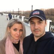 Обслуживание туалетных кабин в Оренбурге, Дмитрий, 35 лет
