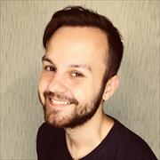 Раздача печатных, рекламных материалов в Ярославле, Андрей, 26 лет