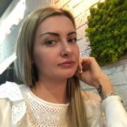 Скрипт продаж КАСКО, Алена, 36 лет