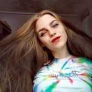 Курьеры в Томске, Екатерина, 21 год
