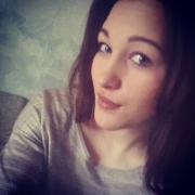Сопровождение сделок в Самаре, Алина, 23 года