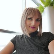 Уборка подъездов в Волгограде, Юлия, 38 лет