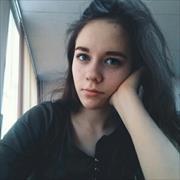 Уборка после ремонта в Челябинске, Виктория, 20 лет