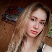 Анастасия Е., г. Санкт-Петербург