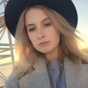 Стилисты в Ижевске, Александра, 20 лет