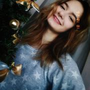 Уборка домов в Барнауле, Екатерина, 21 год