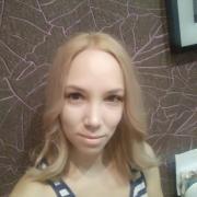 Юристы-экологи в Самаре, Елена, 31 год