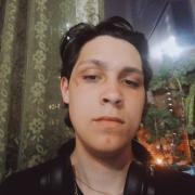 Составление документов в Тюмени, Денис, 23 года