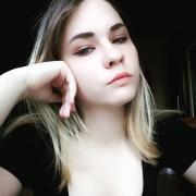 Сиделки в Астрахани, Алина, 20 лет