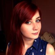 Биоревитализация губ, Анна, 28 лет