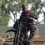 Укладка плитки на балконе, Ярослав, 31 год