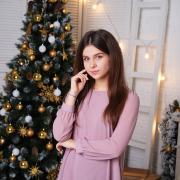 Курьеры в Воронеже, Диана, 20 лет