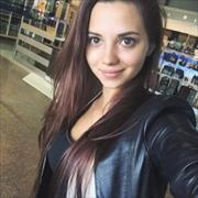 Дарья, г. Москва