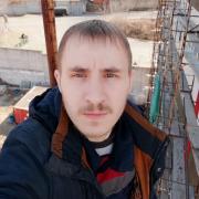 Ремонт iPhone, Александр, 28 лет