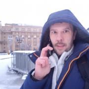 Фотопечать в Новосибирске, Александр, 41 год