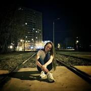 Услуги репетиторов в Перми, Василиса, 23 года