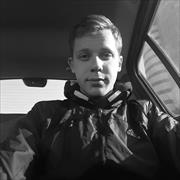 Услуга установки программ в Новосибирске, Алексей, 25 лет