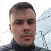 Услуги курьеров в Хабаровске, Сергей, 34 года