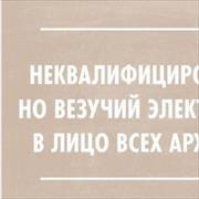 Электромонтажные работы в Санкт-Петербурге, Юрий, 56 лет