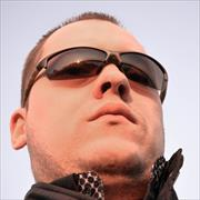 Ремонт клавиатуры Аpple keyboard в Томске, Владимир, 35 лет