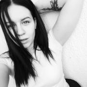 Монтаж карнизов в Челябинске, Кристина, 20 лет