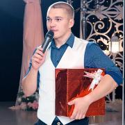 Свадебные ведущие, Сергей, 25 лет