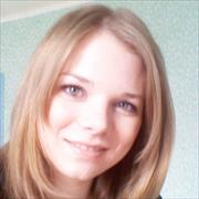 Фотографы в Хабаровске, Татьяна, 31 год
