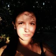Обработка фотографий в Ярославле, Мария, 30 лет