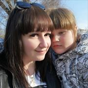 Услуги юриста по уголовным делам в Самаре, Светлана, 28 лет