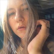 Завивка ресниц в Набережных Челнах, Регина, 22 года