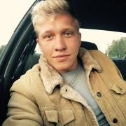 Рубиновый пилинг, Владимир, 27 лет