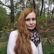 Доставка корма для собак - Беломорская, Лада, 29 лет