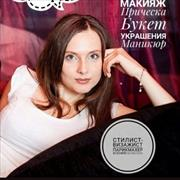 Студийные фотосессии в Хабаровске, Ксения, 37 лет
