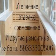 Маляры и штукатуры в Красноярске, Василий, 36 лет