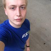 Ремонт бытовой техники в Уфе, Евгений, 23 года