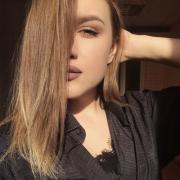 Стилисты в Томске, Маргарита, 20 лет