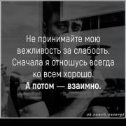 Стоимость монтажа ретро-проводки в Барнауле, Анатолий, 28 лет