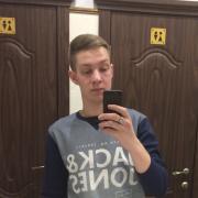 Компьютерная помощь в Челябинске, Владислав, 24 года