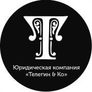 Таможенные юристы в Нижнем Новгороде, Владимир, 26 лет