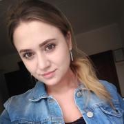 Налоговые юристы в Новосибирске, Алина, 24 года