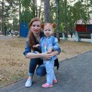 Услуги репетиторов в Челябинске, Анастасия, 35 лет
