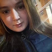 Доставка еды в Перми, Анастасия, 21 год