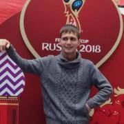 Установка бытовой техники в Волгограде, Илья, 30 лет