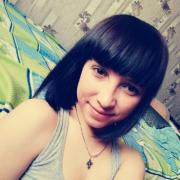 Замена контроллера питания iPad в Челябинске, Марина, 25 лет