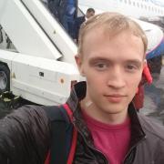 Ремонт наушников Apple Earpods, Владимир, 23 года