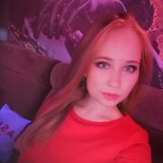 Уборка домов в Ижевске, Ольга, 22 года